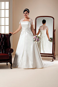 Special Day Dding Dresses Brides 21